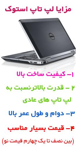 گرید لپ تاپ